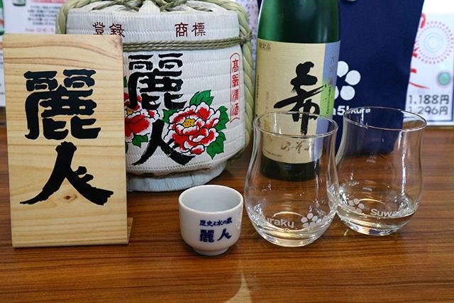 五蔵一度に呑み歩き。グラス片手に「諏訪五蔵」で地酒を巡る。
