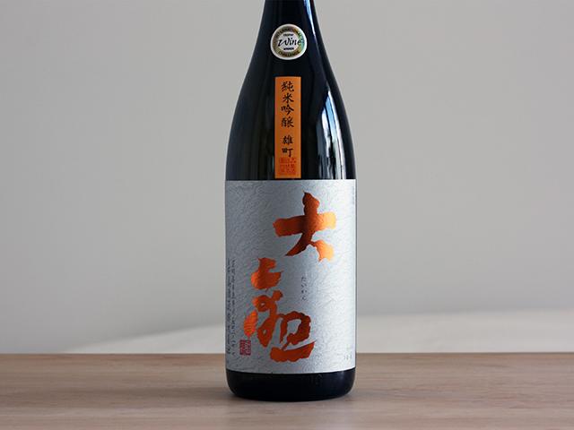 日本酒が飲みたくなる、粋なおつまみレシピ31  はやとうりとさつま揚げの炒めもの
