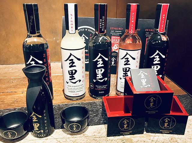 ニュージーランド発の日本酒「全黒」が日本初上陸!!