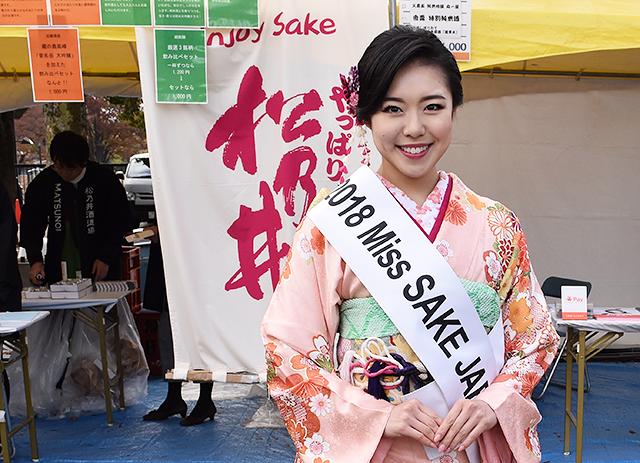 1年間で400件以上のイベントのオファーを受ける「ミス日本酒」。