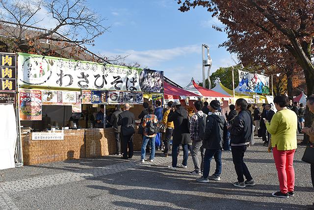 全国から絶品が集結!「そばと日本酒の博覧会 大江戸和宴」に参加してみたー絶品わさび蕎麦に舌鼓&悶絶。