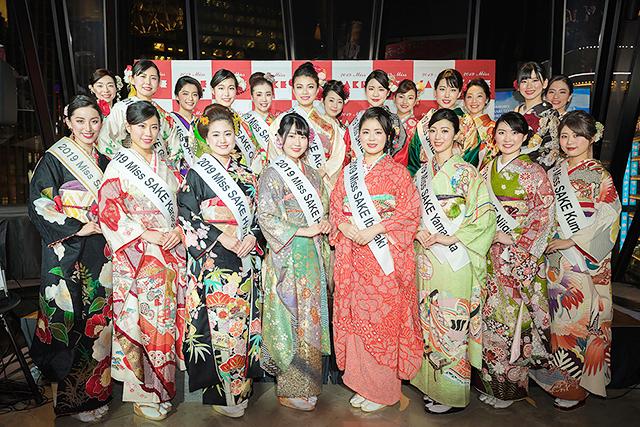 日本酒の魅力を世界に発信する「2019 ミス日本酒」!百花繚乱の最終候補21人をフォトレポート