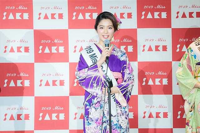 「2019 ミス日本酒 青森代表 櫻庭梨夏(サクラバ・リカ)」21歳・介護福祉士