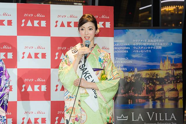 「2019 ミス日本酒 山形代表 平木美穂(ヒラキ・ミホ)」29歳・モデル