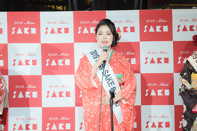 「2019 ミス日本酒 茨城代表 中野皐月(ナカノ・サツキ)」27歳・看護師