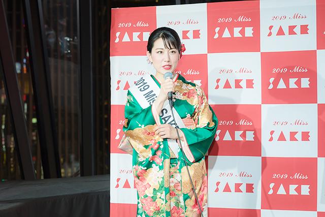 「2019 ミス日本酒 千葉代表 前田茉衣子(マエダ・マイコ)」29歳・会社員