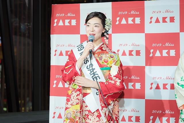 「2019 ミス日本酒 長野代表 丸山友理慧(マルヤマ・ユリエ)」28歳・自営業秘書