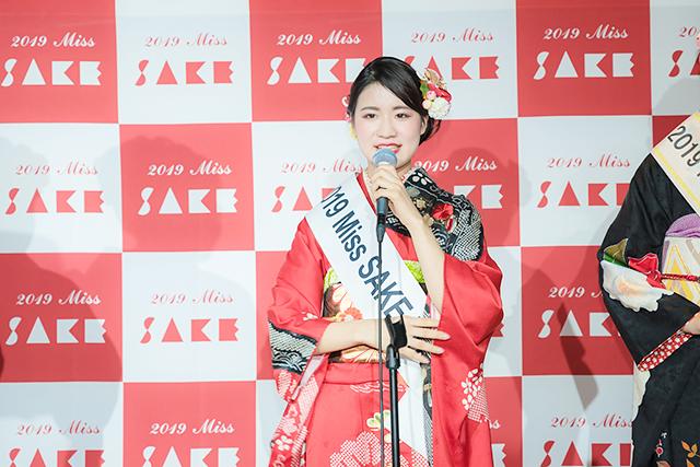 「2019 ミス日本酒 三重代表 水谷南里加(ミズタニ・ナリカ)」20歳・関西学院大学3年