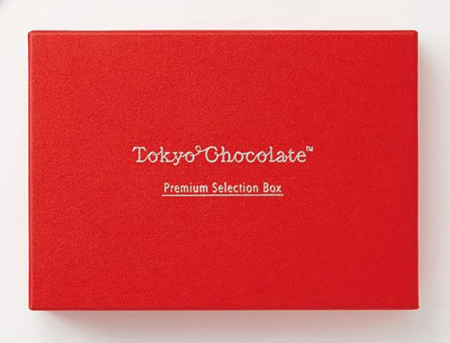 年間チョコレート代15万円越えの日本酒唎酒師がおすすめ! あの会場だからこそ手に入る!ホンモノの日本酒チョコレートはこれだ!