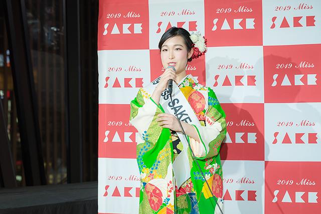 「2019 ミス日本酒 大阪代表 豊川栞那(トヨカワ・カンナ)」24歳・女優