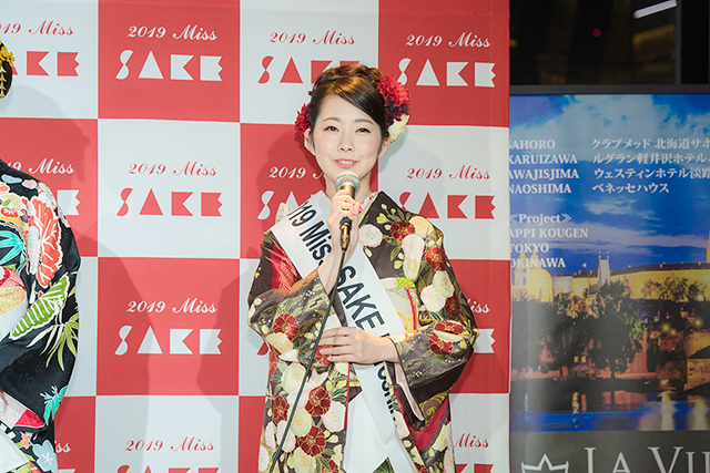 「2019 ミス日本酒 広島代表 三木茉李安(ミキ・マリア)」20歳・広島国際大学2年