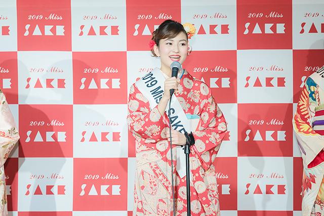 「2019 ミス日本酒 愛媛代表 今川あかり(イマガワ・アカリ)」20歳・南山大学3年