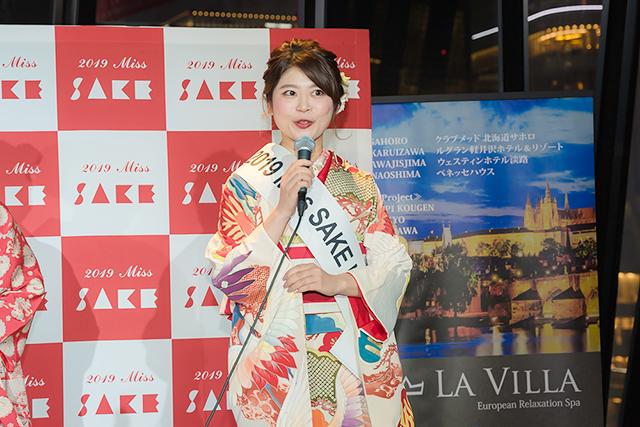 「2019 ミス日本酒 熊本代表 草野遥(クサノ・ハルカ)」27歳・フリーレポーター・タレント