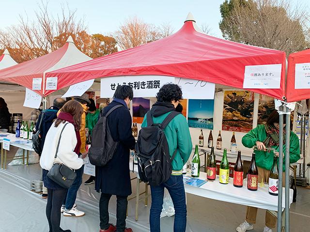 瀬戸内銘酒30種を堪能!今年初開催「せとうちグルメフェス」で千鳥足レポート