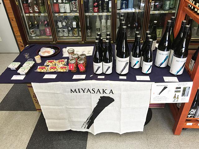 7号酵母発症の蔵・宮坂醸造が7の日に新酒試飲会ー「お客様一人一人と向き合うことを大切にする」