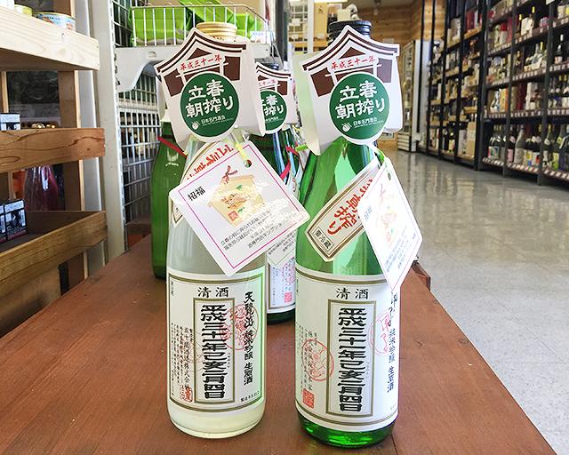 搾りたての日本酒を当日中に飲める「立春朝搾り」!「埼玉VS千葉」飲み比べで一人盛り上がった