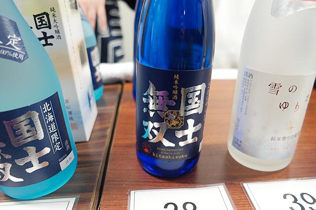 北海道の地酒を味わう!さっぽろ雪まつりで勝手に日本酒カーニバル