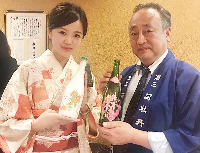 土佐の銘酒・司牡丹の『今絞り』を堪能!
