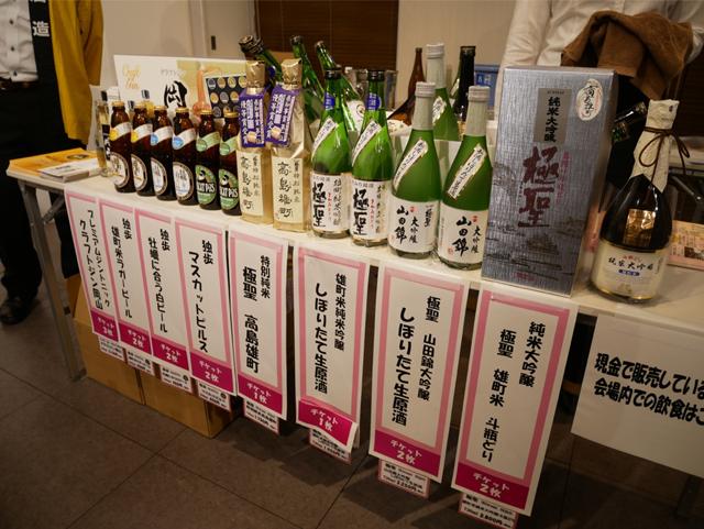 大盛況!とっとり・おかやま新橋館で開催された『備前焼で愉しむ雄町米の地酒場(BAR)』をレポート!