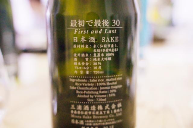 1本3万円もする「最初で最後30」の豊盃!テロワールと精米を大切にした日本酒の味わいとは