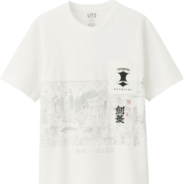 ユニクロと「獺祭」「梵」など日本酒11蔵がコラボ!「SAKAGURA(酒蔵)」もうチェックした?