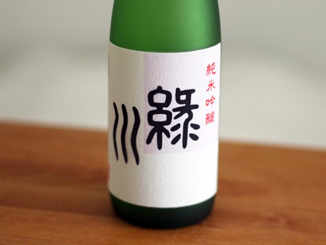 日本酒が飲みたくなる、粋なおつまみレシピ35 鮭の南蛮漬け