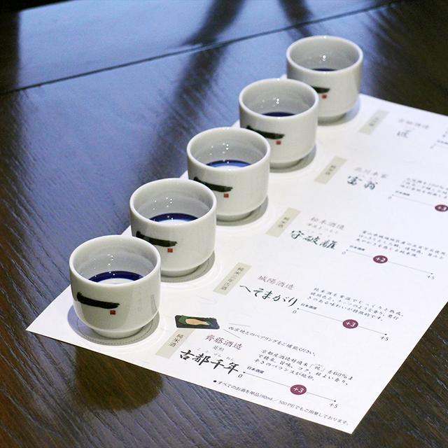 京都一の傳本店で味わう「11種の日本酒ペアリングセット」