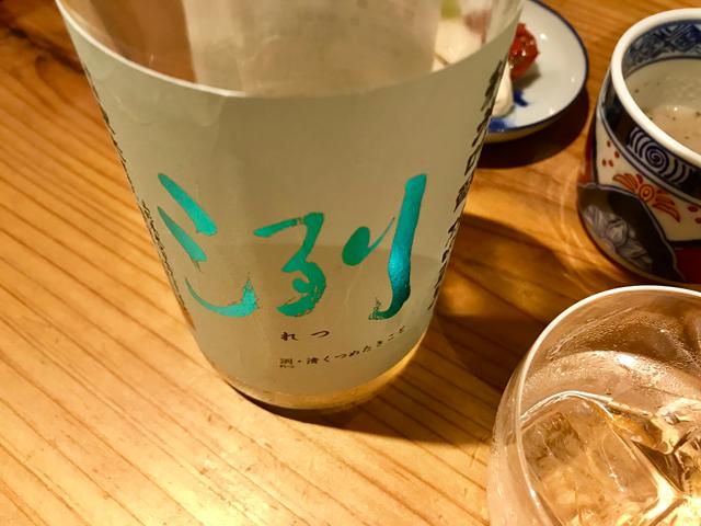 <Work Rice Balance ~仕事と日本酒と人生を味わうエッセイ 003~> 口と耳で楽しむ日本酒×ロック