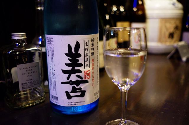 「北海道産酒Barかま田」で酒浸り!150種類以上の日本酒がすすきので飲める!