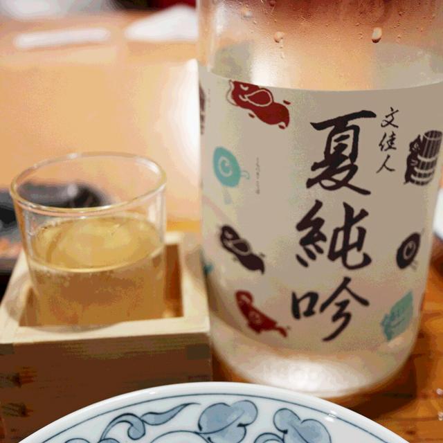 酒と鮨の千一夜・第十二夜~梅雨の王者・伊佐木&お酒のおばけ・文佳人 夏純吟~