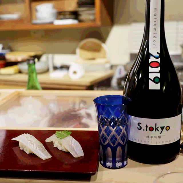 酒と鮨の千一夜・~第十四夜・TOKYOと江戸前を巡る東京五輪前夜②鱚~
