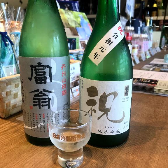 大人の京都の遊び方!伏見で京の酒三昧