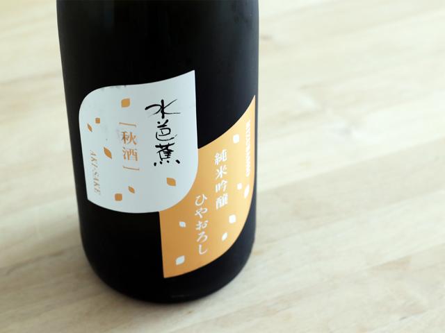 日本酒が飲みたくなる、粋なおつまみレシピ38 牛肉と舞茸のしぐれ煮