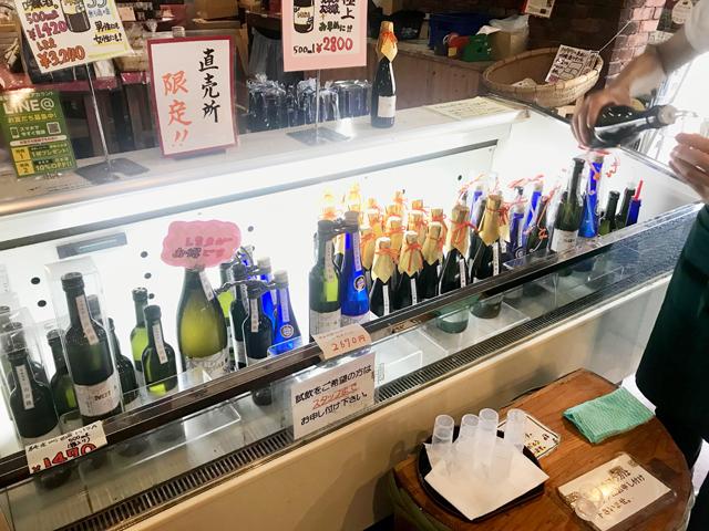 Reinaの酒蔵訪問記~兵庫・灘菊酒造~