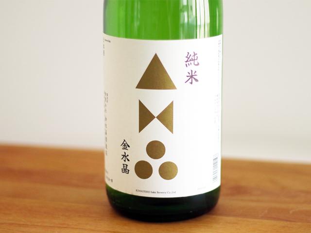日本酒が飲みたくなる、粋なおつまみレシピ37 おくらと納豆のおぼろ奴