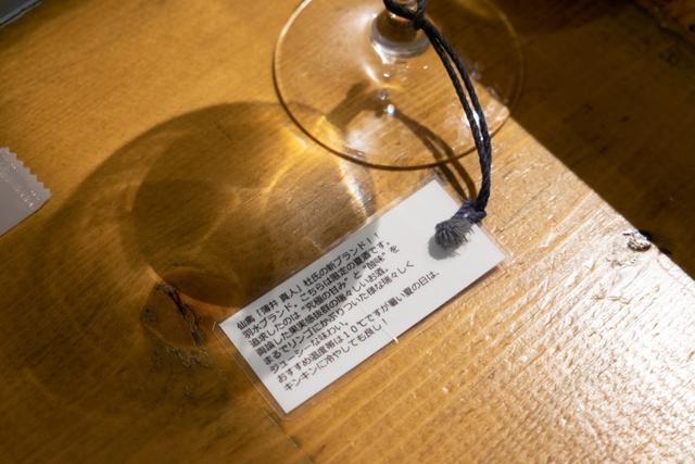渋谷道玄坂で日本酒立ち飲み!「SAKESTAND」で夏酒を飲みながらリスクヘッジを学ぶ