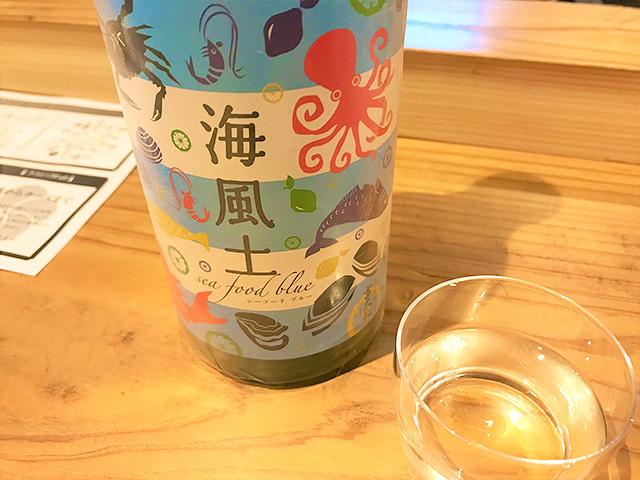 広島 今田酒造本店 「富久長 海風土(シーフード)