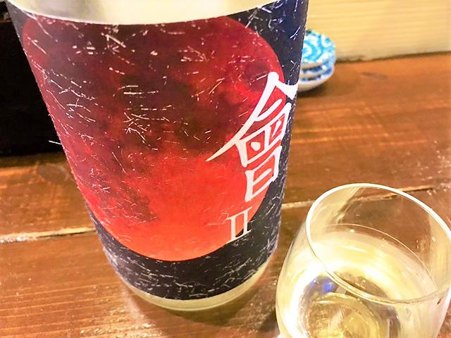 福島 会州一酒造 山口合名会社 「會Ⅱ(かいツー)