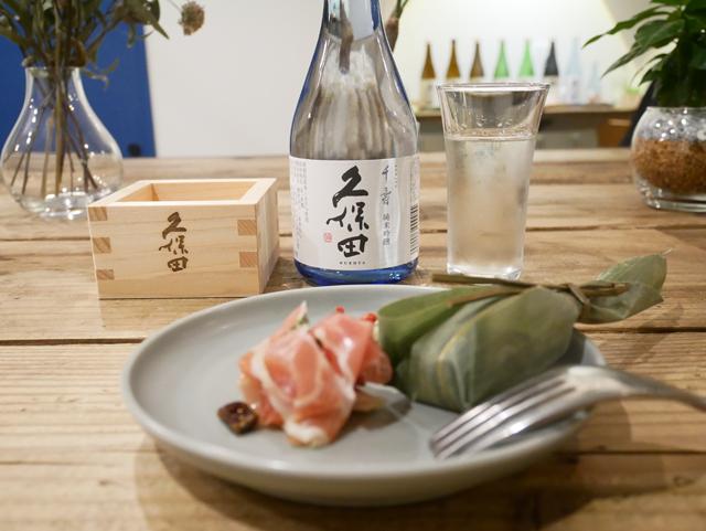 久保田の期間限定BARで味わう、老舗の底力と新商品「久保田 千寿 純米吟醸」の魅力をレポート!