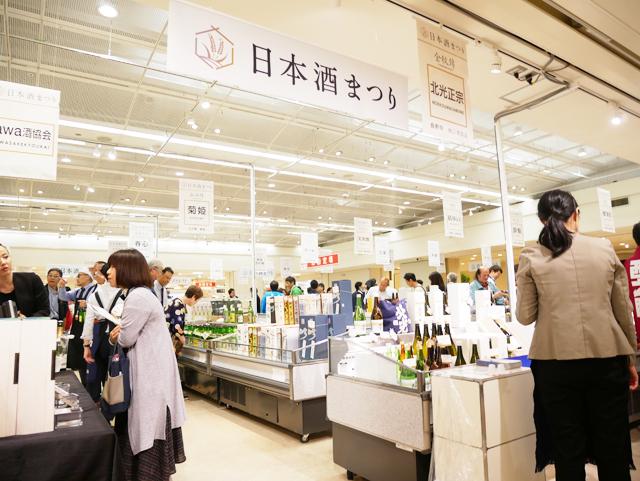 日本酒のトレンド満載!日本橋髙島屋「日本酒まつり2019」レポート!