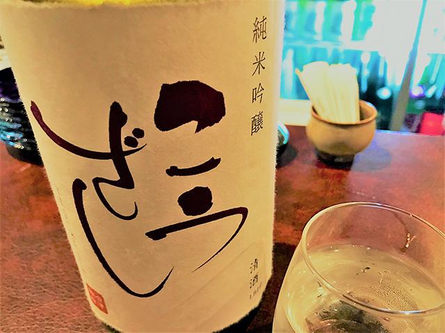 福島 花春酒造 「こうざし」