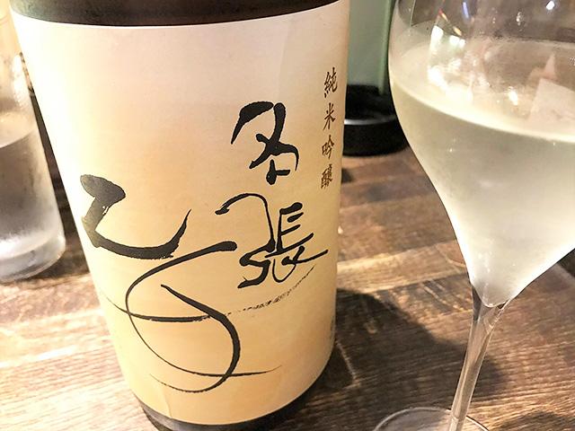 三重 瀧自慢酒造 「名張乙女」