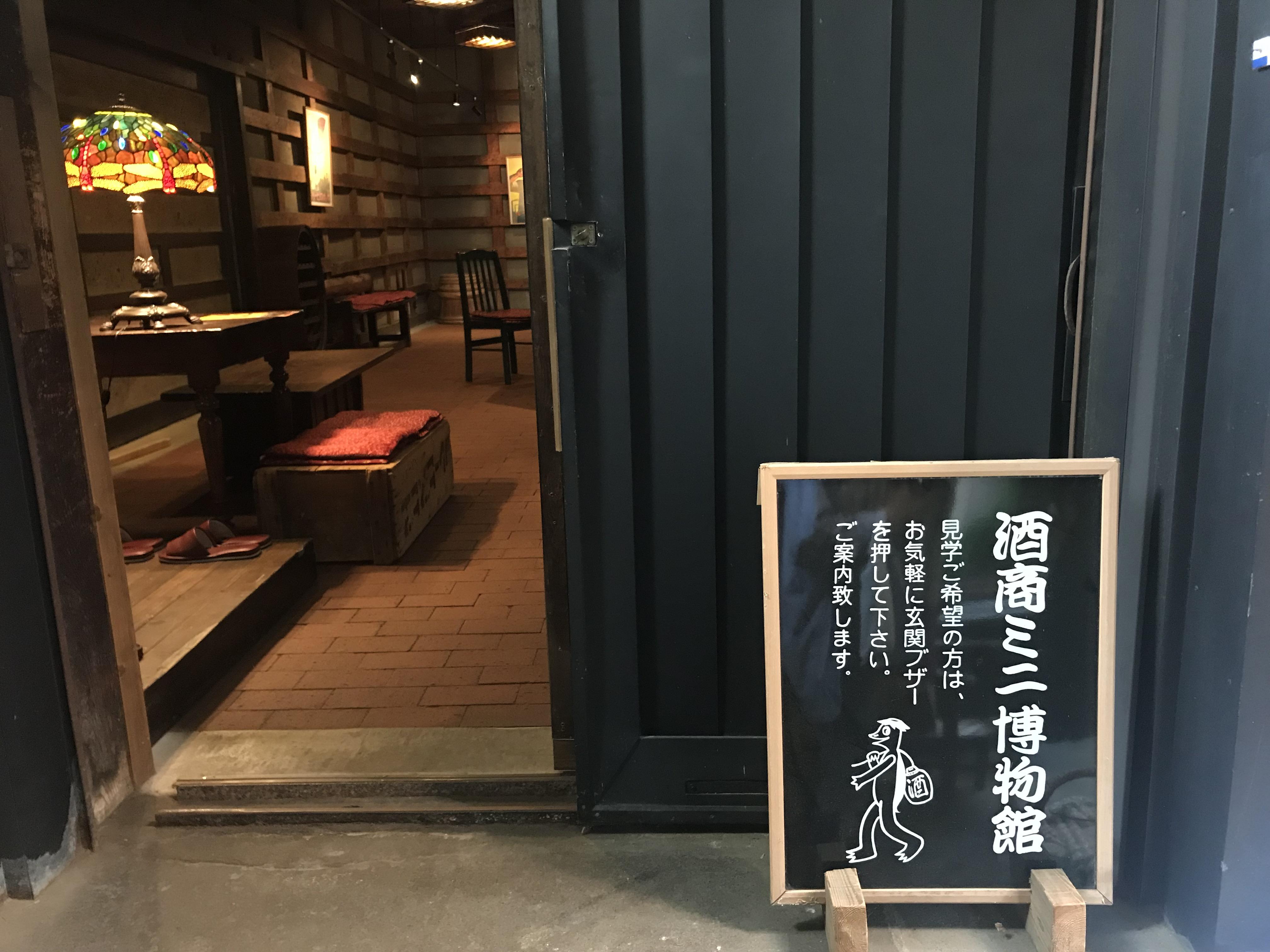 長野の地酒満喫の旅♪ ~後編・地酒ざんまい~