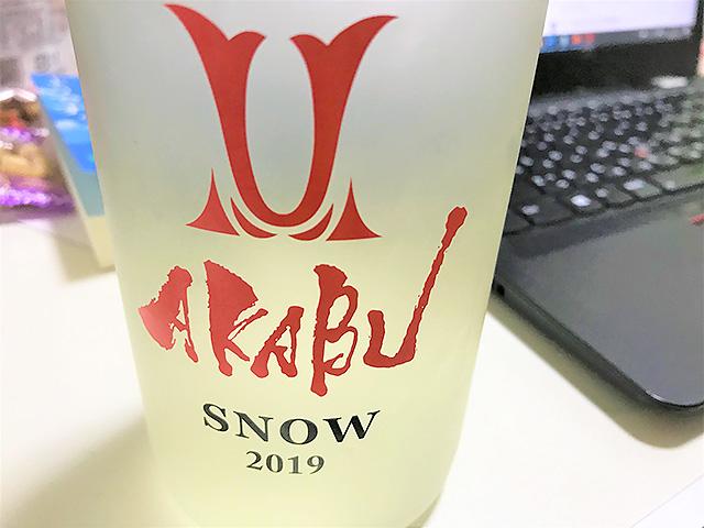 <Work Rice Balance ~仕事と日本酒と人生を味わうエッセイ 011> 歳末は新酒とともに