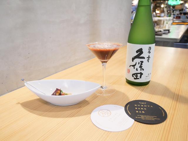 日本酒×チョコレートを体感!久保田×未来日酒店の期間限定メニューをレポート!