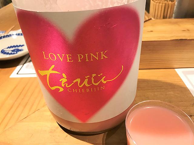 大分 中野酒造 「ちえびじん LOVE PINK」