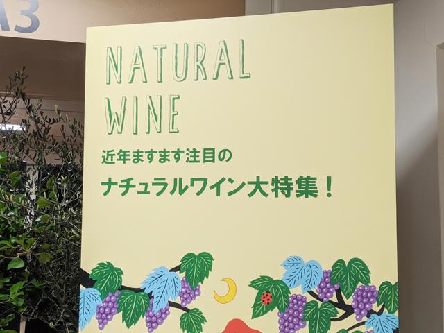 世界を旅するワイン展に見た【カテゴリを超えたペアリングの強み】