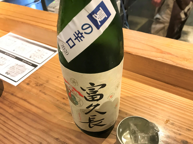 <Work Rice Balance ~仕事と日本酒と人生を味わうエッセイ 017> Sake on the Rocks!!