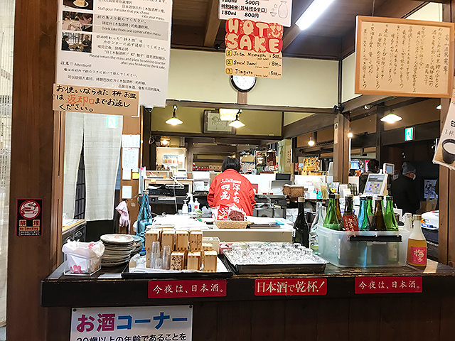Reinaの酒蔵訪問記~岐阜・船坂酒造店~