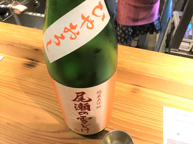 <Work Rice Balance ~仕事と日本酒と人生を味わうエッセイ 019> 冷酒とひやおろしの間に
